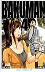 Bakuman manga 04.jpg