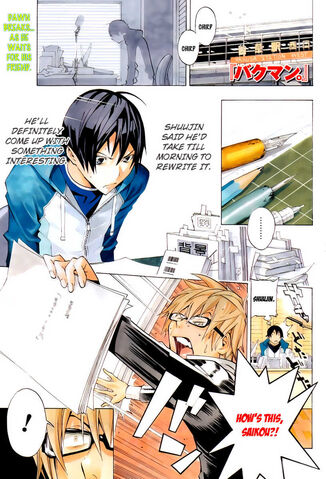 File:Chapter 133 Colour Page.jpg