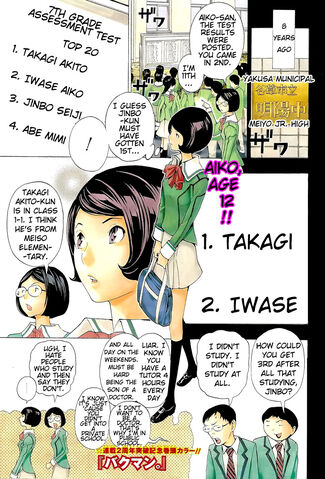 File:Chapter 98 Colour Page.jpg