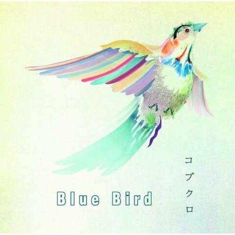 File:Blue Bird Cover.jpg