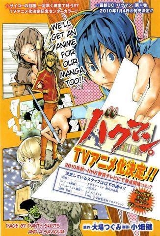 File:Chapter 67 Title Page - Anime Announcement.jpg
