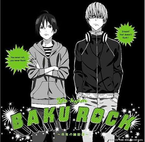 File:BAKUROCK Mirai no Rinkakusen CD Cover2.jpg
