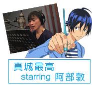 Drama CD DVD 1