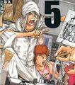 Thumbnail for version as of 01:58, September 5, 2010