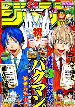 Bakuman Cover Chapter 147