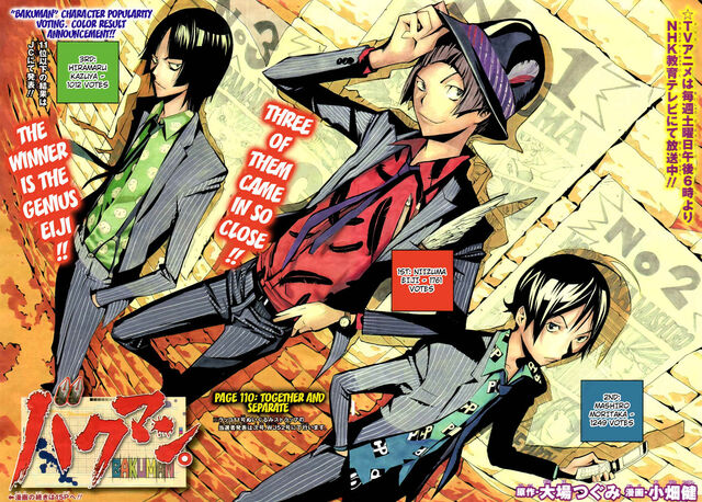 File:Chapter 110 Title Page - Character Popularity Poll Page 2.jpg
