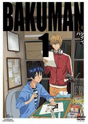 Bakuman DVD 1