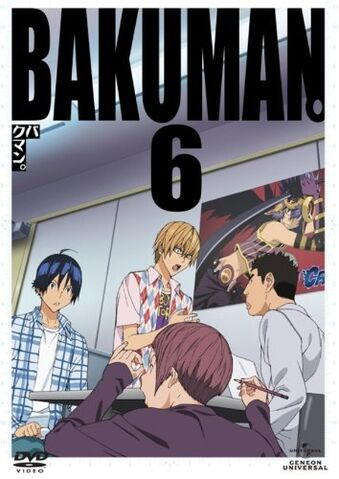 File:Bakuman DVD 6.jpg