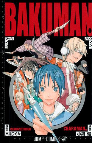 File:Bakuman characterbook.jpg