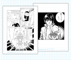 File:Manga Illustrations DVD 1.jpg