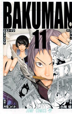 File:Bakuman Volume 11 Cover.jpg