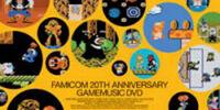 Famicom 20th Anniversary DVD
