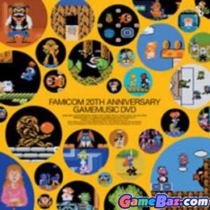 File:Famicom DVD.jpeg