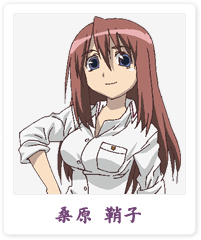 File:Kuwabara1-1-.jpg