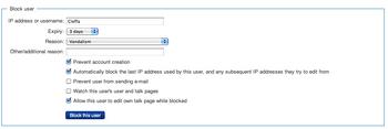 Admin block