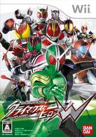 Kamen Rider - Climax Heroes W