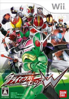 File:Kamen Rider - Climax Heroes W.jpg
