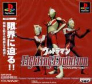 File:614379-ultraman fighting enalution large.jpg