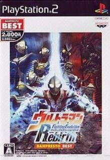 Download Ultraman Fighting Evolution 3 Ps2 Iso Download