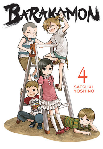File:Cover 4 YenPress.png