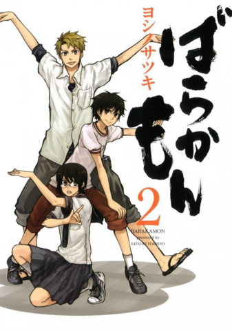 File:Cover 2.png