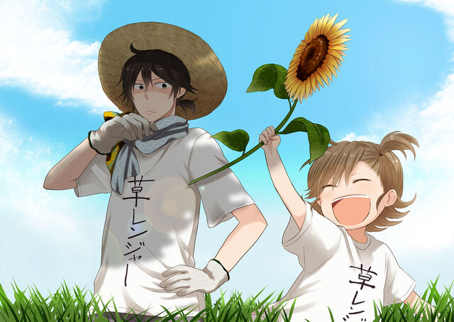 File:20130918 barakamon03.jpg