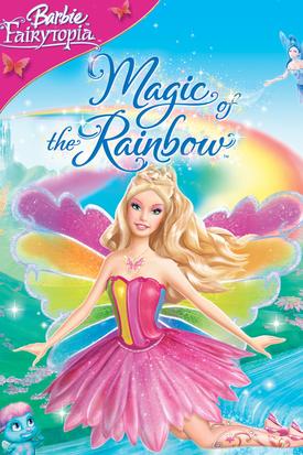 Barbie Fairytopia Magic of the Rainbow Digital Copy