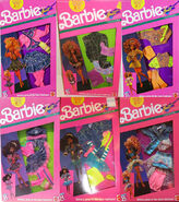 Barbie and the beat fashion
