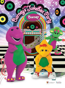 City-Square-Mall-Barney-13-May-2015