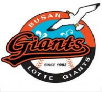 File:Lotte Giants Emblem.png