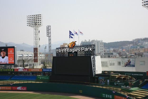 File:Daejeon Hanwha Eagles Park.jpg