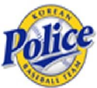 File:Police Baseball Team Emblem.jpg