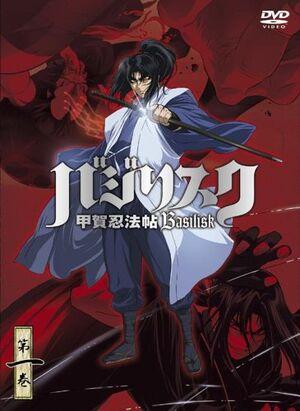 DVD1 LE