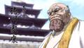 Ieyasu.png