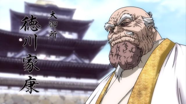 File:Ieyasu.png