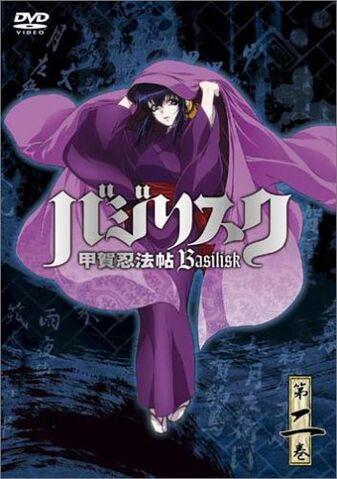 File:DVD2.jpg