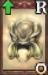 Divine Helm (Origins)