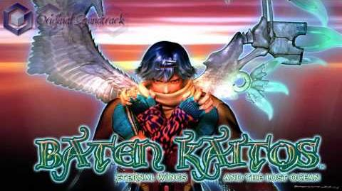 Baten Kaitos - To The Party Of The Future With A Fragrant White Peach