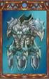 Dragoon Gale