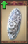 Silver Shield (Origins)