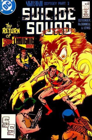 File:SuicideSquad16.jpg
