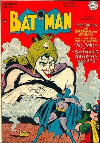 File:Batman49.jpg