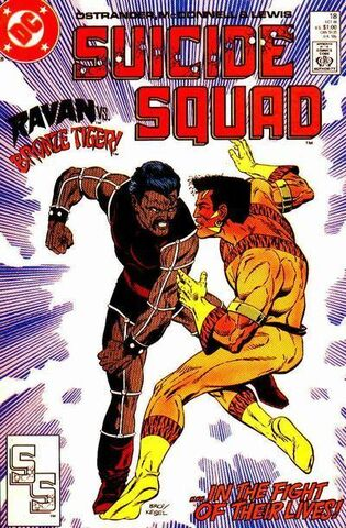 File:SuicideSquad18.jpg