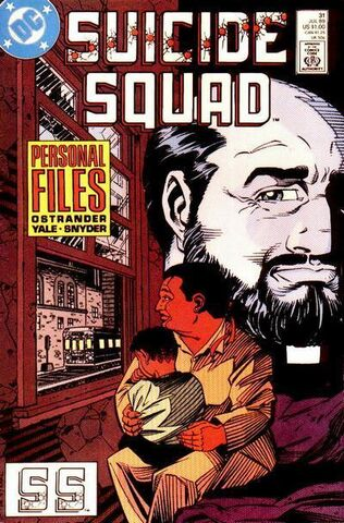 File:SuicideSquad31.jpg