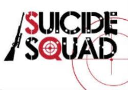 Suicide Squad vol4 logo