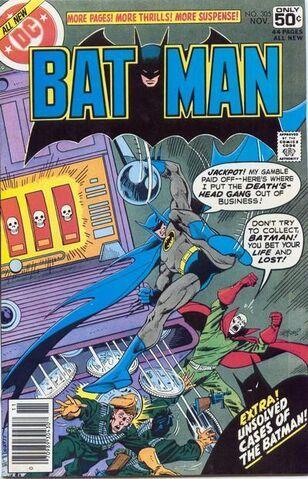 File:Batman305.jpg