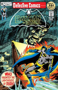 Detective Comics Vol 1-414 Cover-1