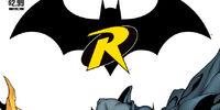 Batman and Robin (Volume 1) Issue 19