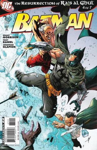 File:Batman671.jpg