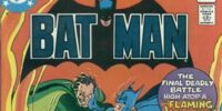 Batman Issue 335